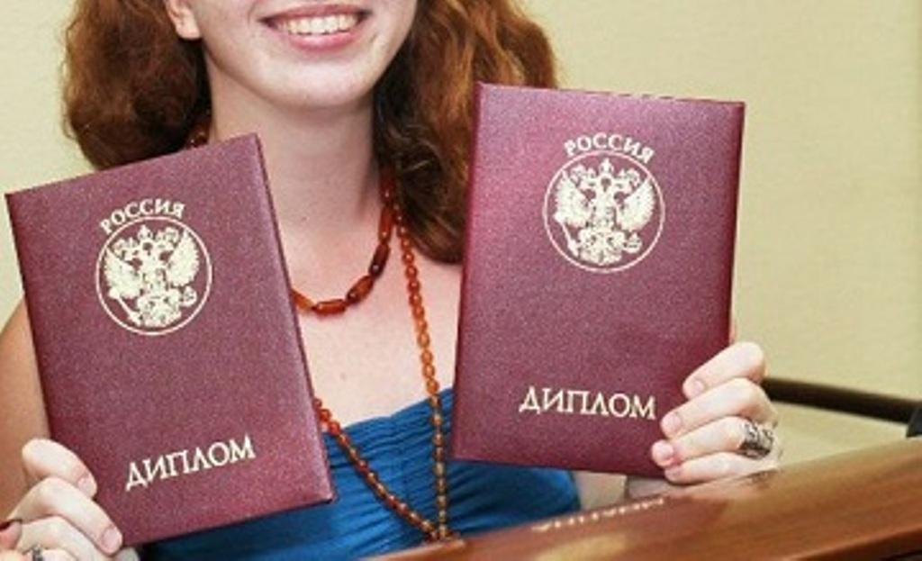 выпускники вузов по лучшей профессии в России 2015